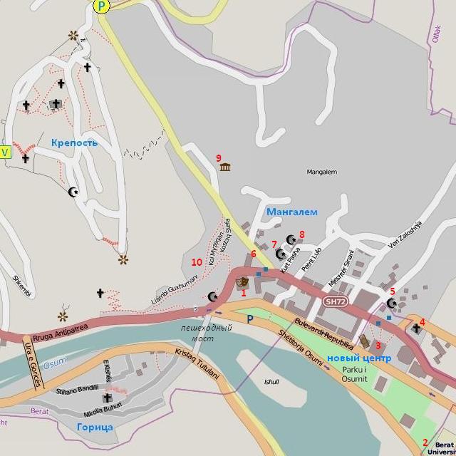 Берат: план города