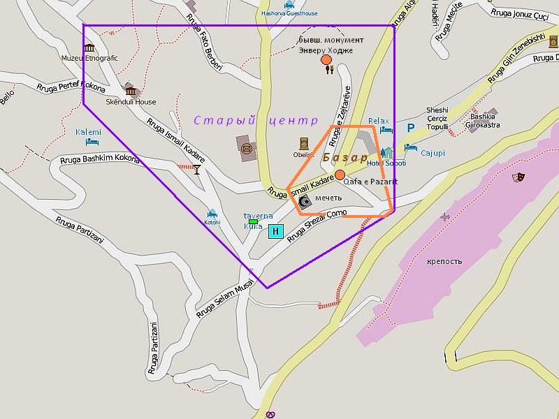 Гирокастра: план центральной части