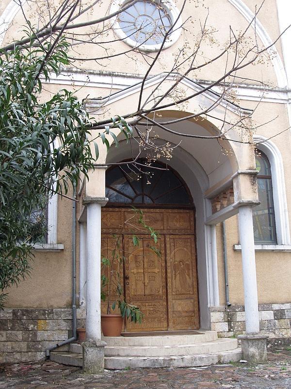 Эльбасан: униатская церковь св.Петра (портал)