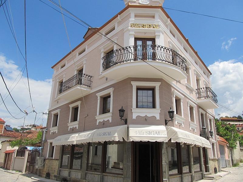 Корча: Vlia Sigal после реставрации