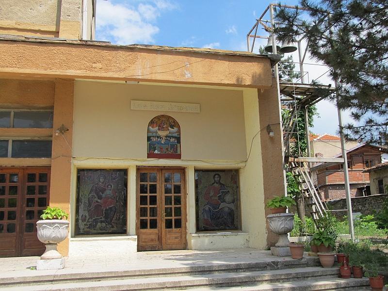 Корча: церковь Burimit Jetëdhënës