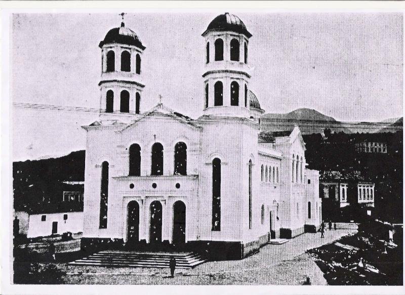 Корча: бывший собор Животворящего Источника