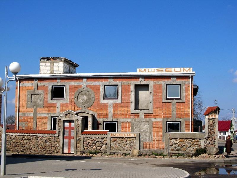 Раков: частный музей