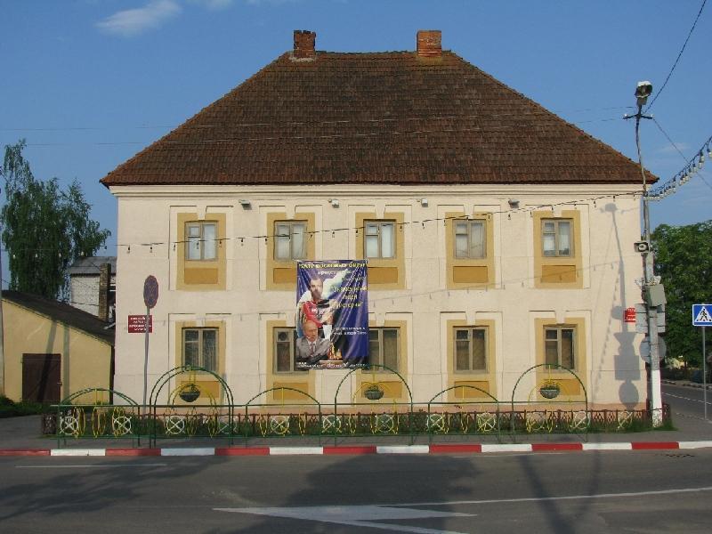 Поставы: краеведческий музей