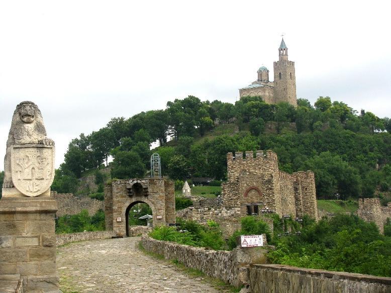 Велико-Тырново: крепость