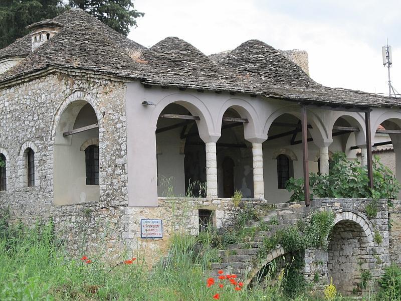 Янина: бывшая турецкая библиотека