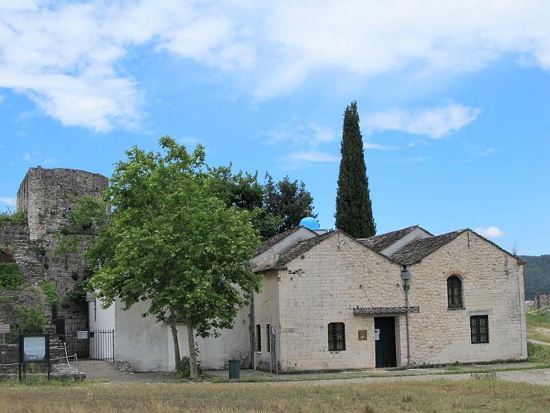 Ioannina: Treasury