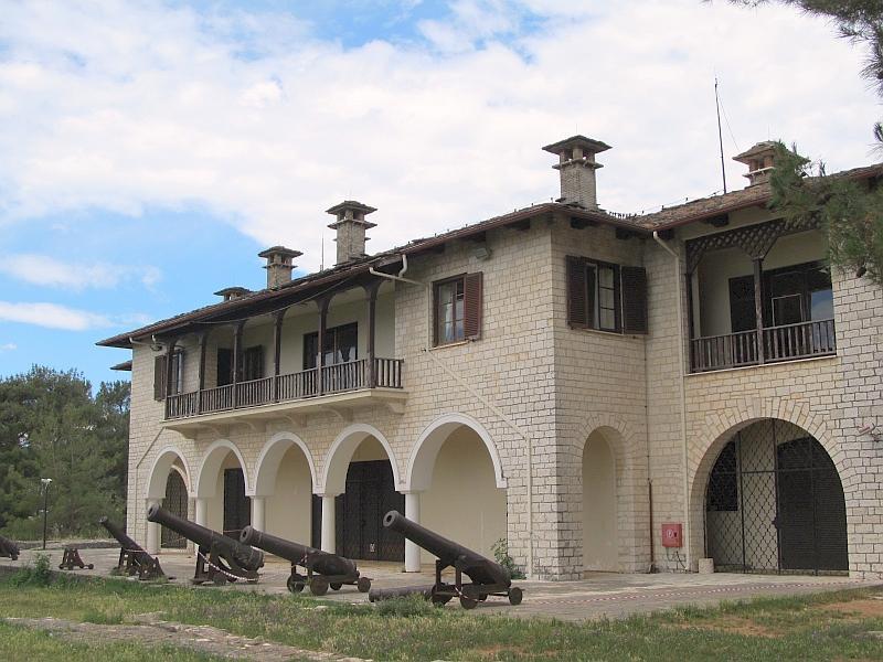 Янина: Византийский музей