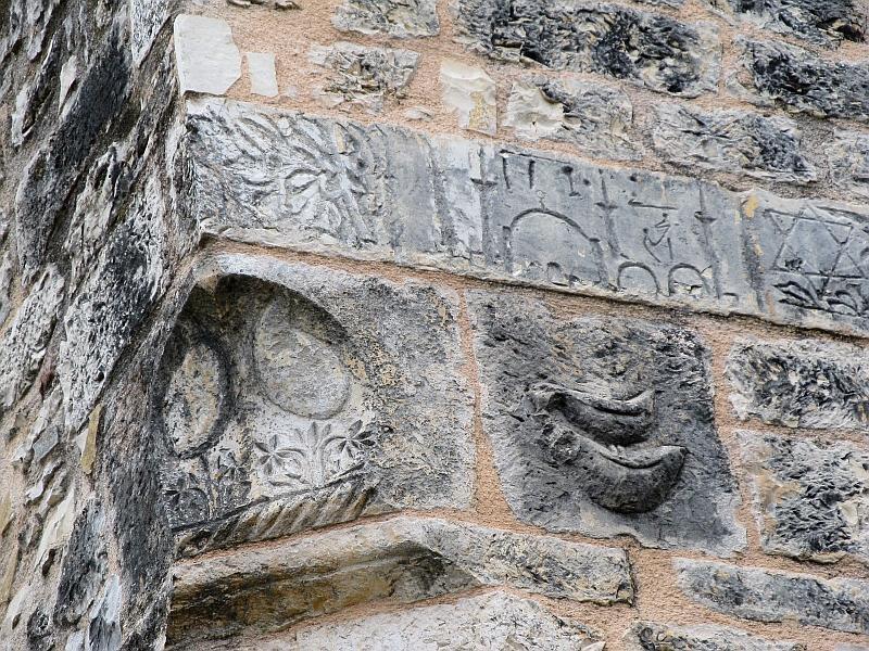 Янина: мечеть Фетхие (детали)
