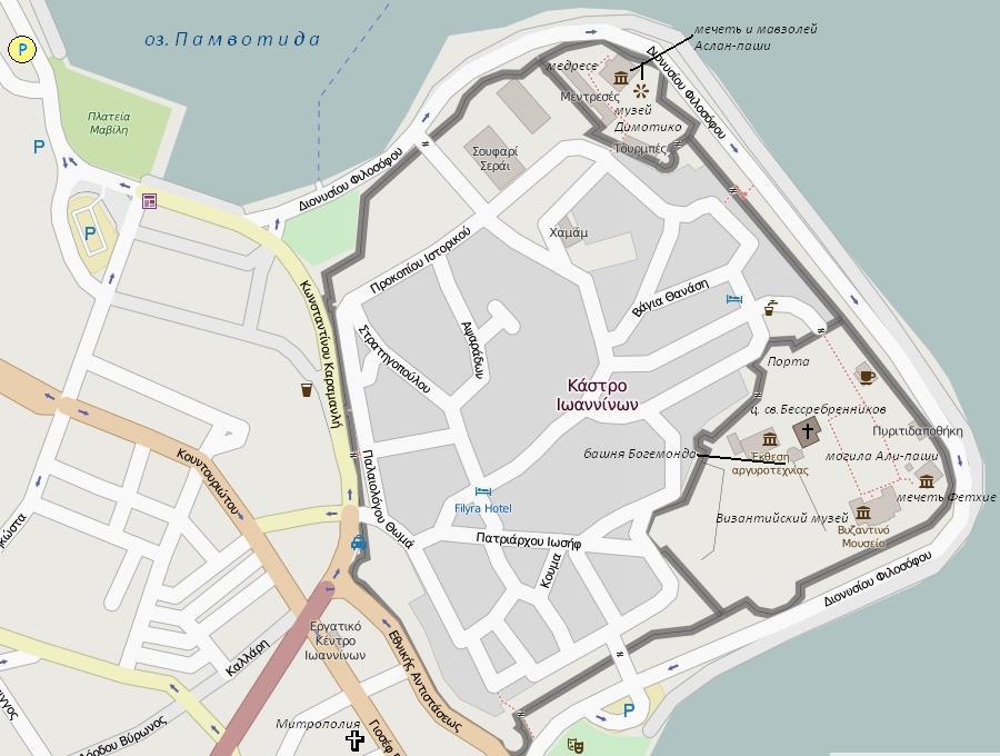 Янина: план центральной части