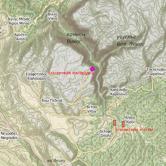 карта окрестностей каньона Викос