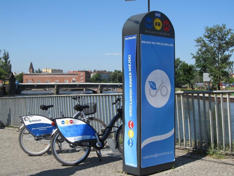 Вроцлав: прокат городских велосипедов