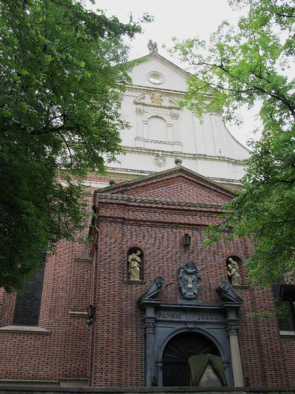 Сандомир: кафедральный собор (фасад)