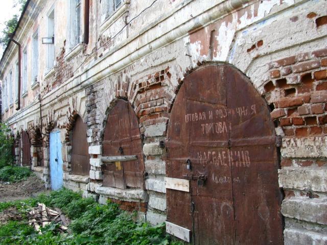 Старица: монастырская стена