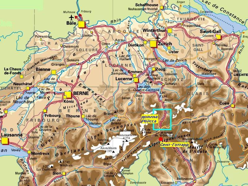 Сен-Готард на физической карте