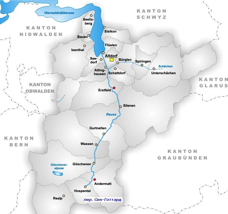карта кантона Ури