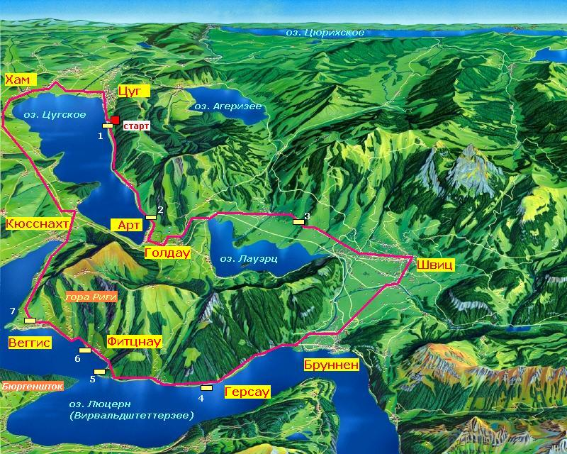 швейцарские озёра на панорамной карте