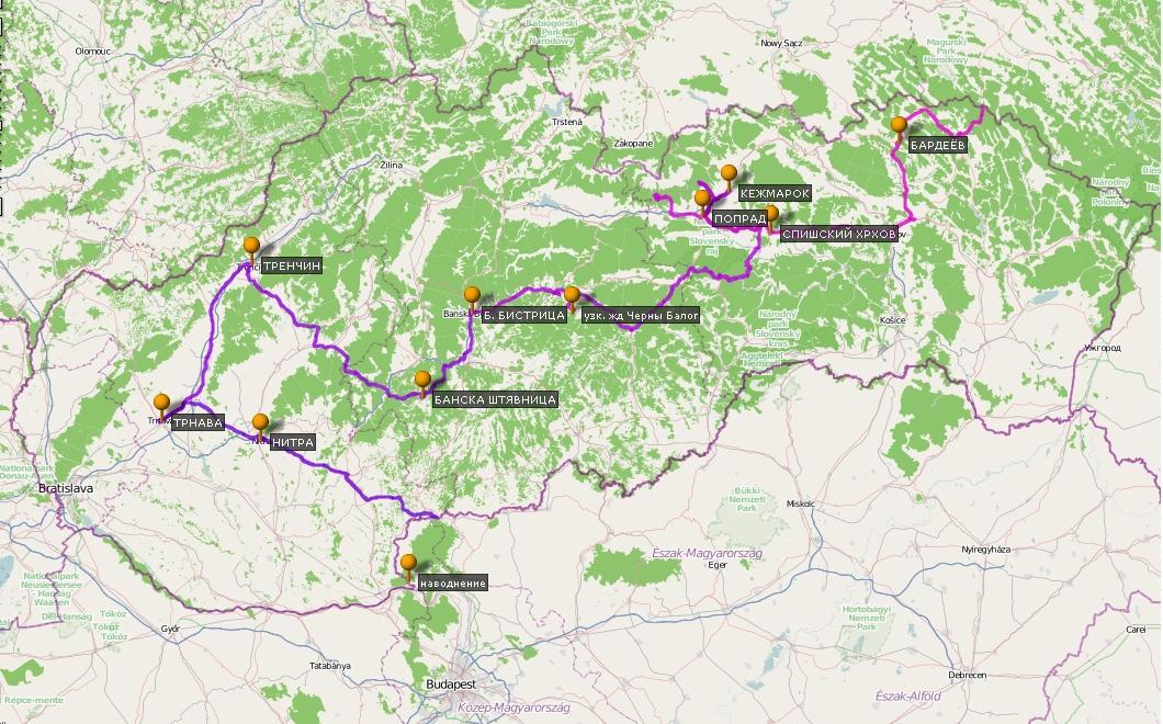 трек маршрута по Словакии