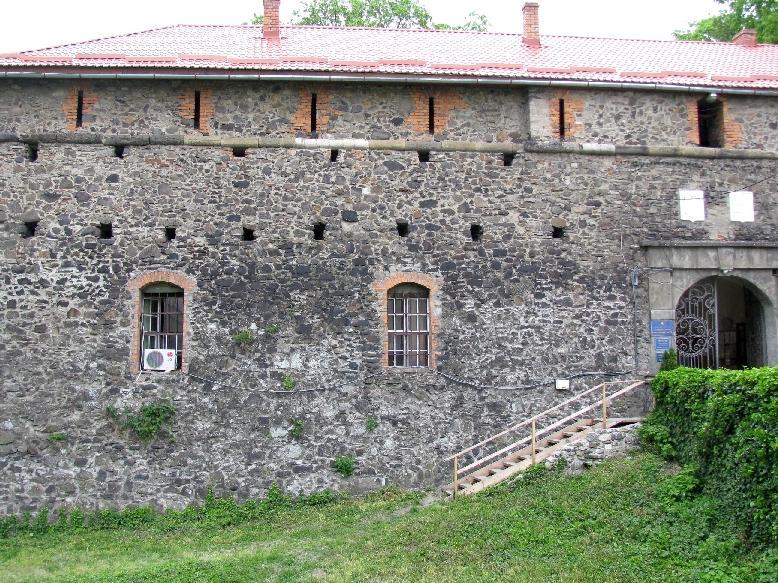 Ужгород: замок Другетов (южная сторона)