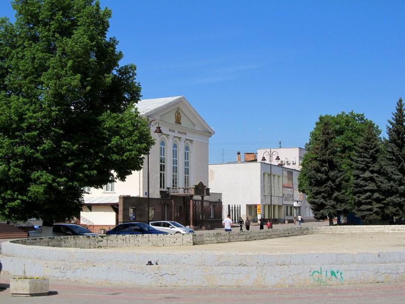 Луцк: дворец культуры