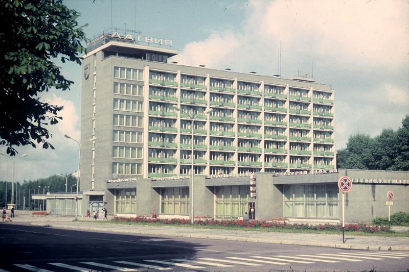 Даугавпилс: гостиница Латвия в 1985