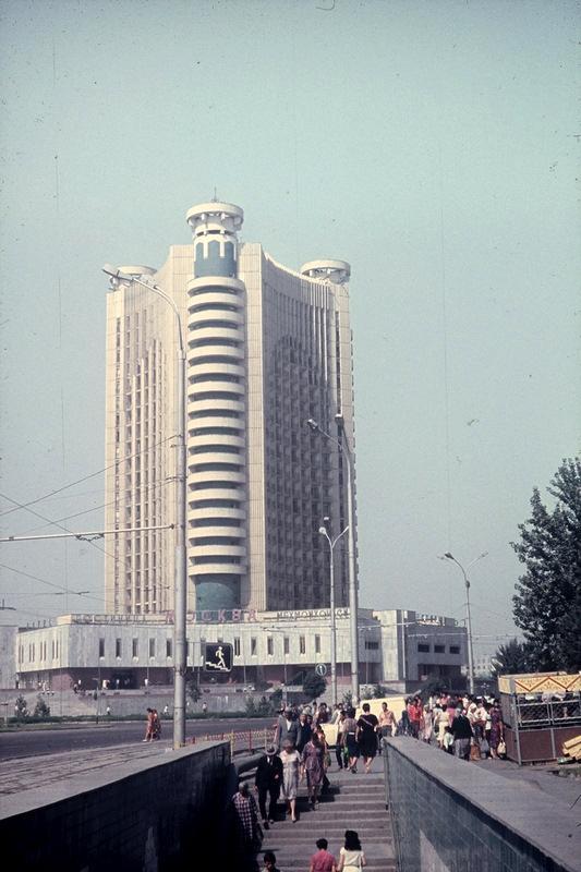 Ташкент: гостиница Москва