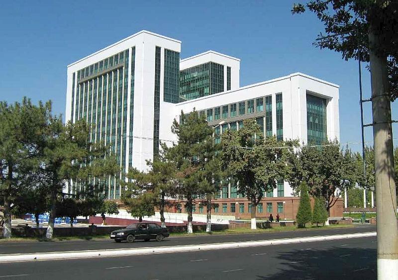 Ташкент: министерство финансов
