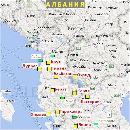 рассказы о малых городах Албании